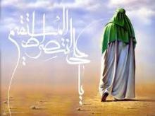 Kisah Cinta Ali bin Abi Thalib dan Fathimah Az-Zahra