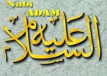 Nabi Adam AS